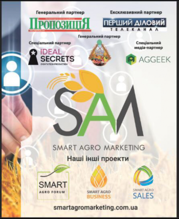 Smart Agro Marketing